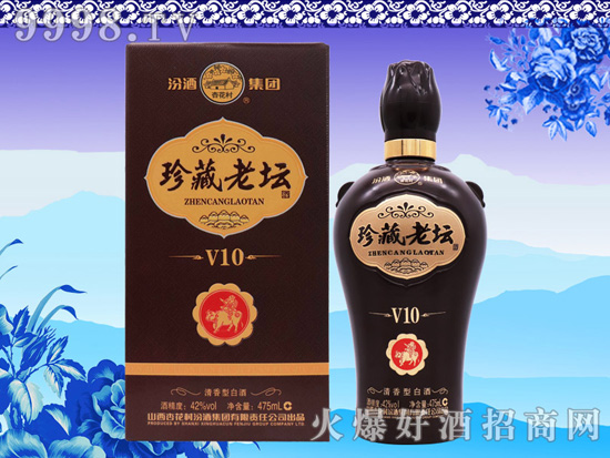 汾酒珍藏老坛酒品质好,市场广,您代理的好选择!