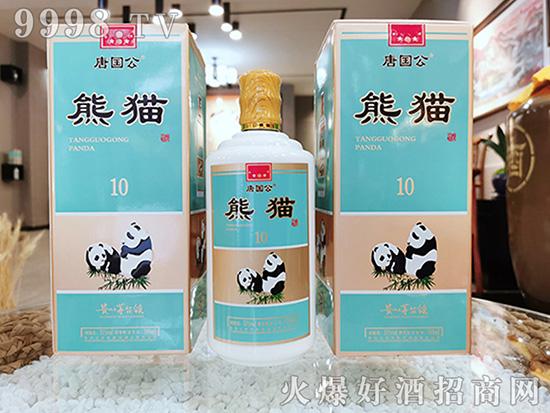 唐国公熊猫酒:严选每一颗粮食,只为每一瓶好酒!