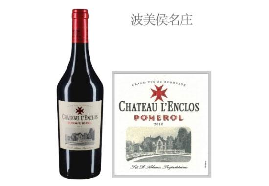 朗克洛城堡红葡萄酒2010年价格,多少钱?