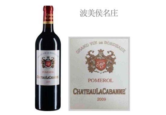拉卡班酒庄红葡萄酒2009年价格,多少钱?