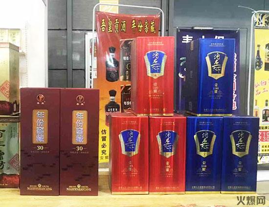 还是纯粮酒好!安徽九五至尊酒业亮相安徽糖酒会!