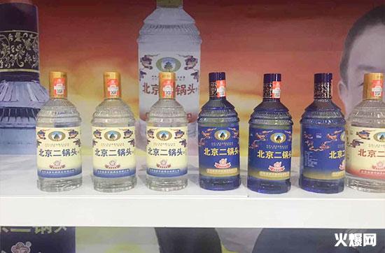 选京都 我高明 皇家京都酒业亮相安徽糖酒会