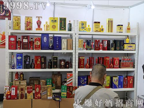 贵州盛世赖酱酒业有限公司