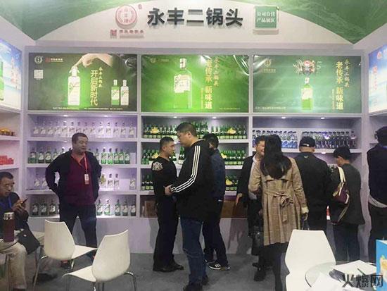 老传承,新味道!永丰二锅头酒参展2019安徽糖酒会