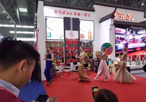 2019第19届安徽糖酒会今日精彩继续!