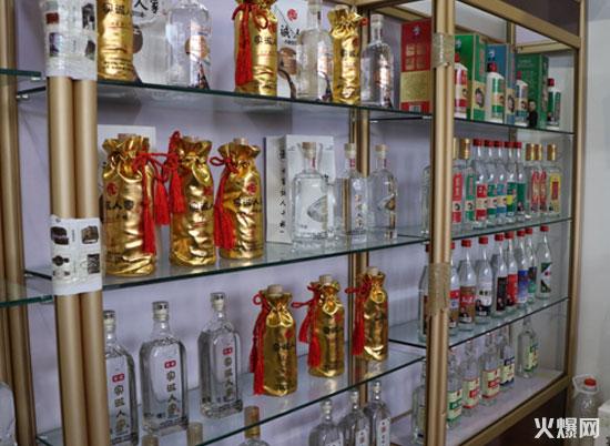山东省糖酒会