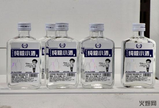 山东省糖酒会参展产品