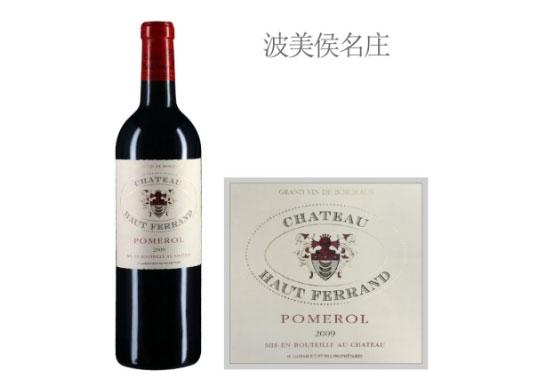 奥费朗酒庄红葡萄酒2009年价格,多少钱?