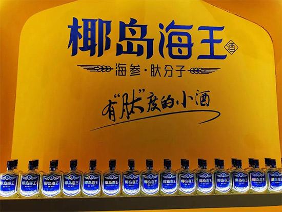 """从霸屏秋糖到市场爆单,椰岛海参肽酒以""""肽""""度赢速度"""