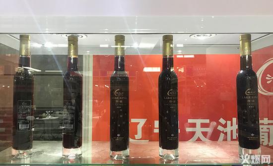 辽宁天池葡萄酒在2019安徽糖酒会欢迎您的光临!