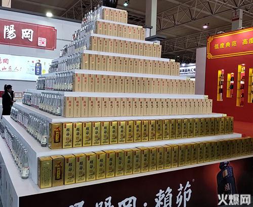 景阳冈酒业
