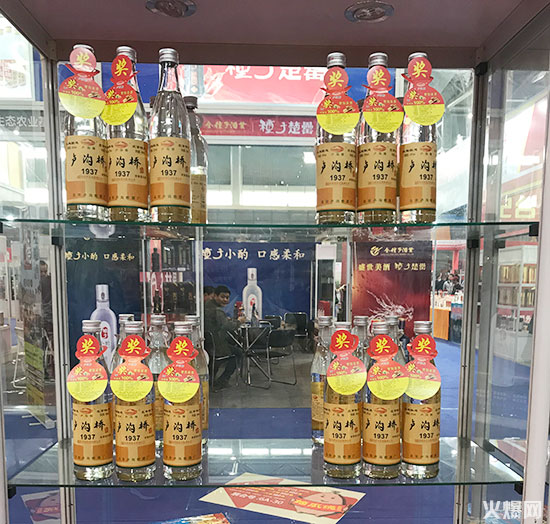 创百万财富,卢沟桥【1937】惊艳亮相安徽糖酒会!