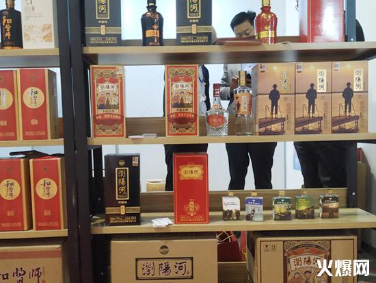 支持力度大,古酿坊酒业亮相2019山东省糖酒会
