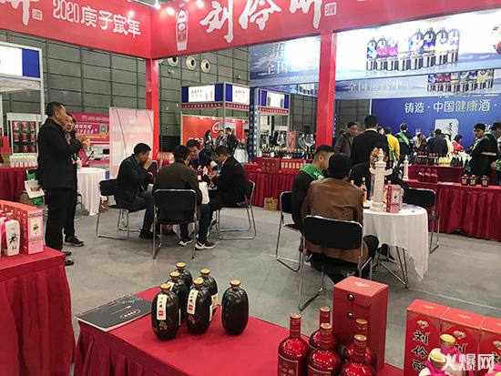 2019安徽国际糖酒会,刘伶醉酒与您不见不散!