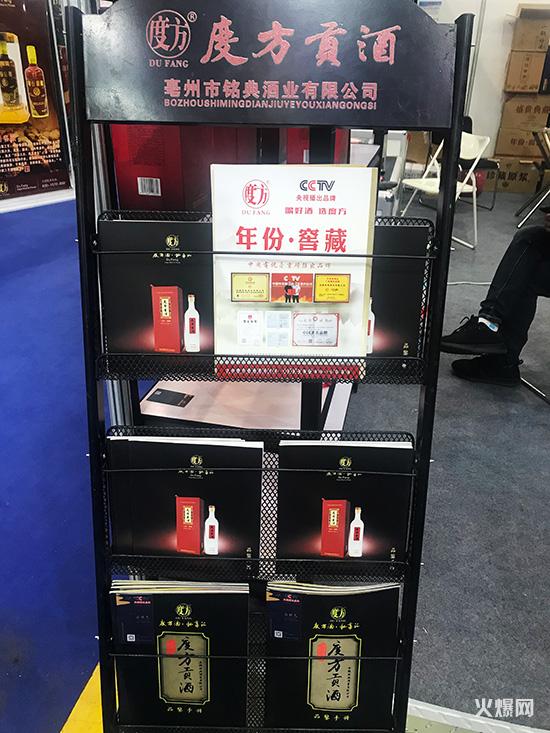 安徽国际糖酒会:铭典酒业掀起了一番热潮!