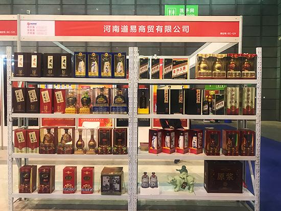 安徽国际糖酒会:选好产品,选对产品,来河南道易!