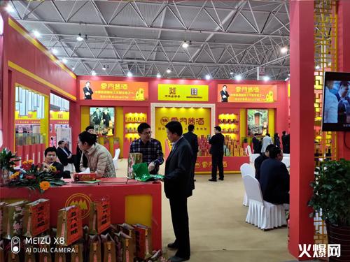 山东青州云门酒业成为山东省糖酒会一大亮点!