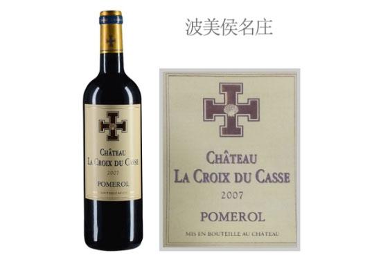 卡斯十字堡红葡萄酒2007年价格,多少钱?