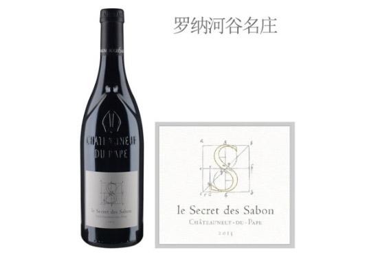 沙邦酒庄沙邦之秘教皇新堡红葡萄酒2013年价格,多少钱?