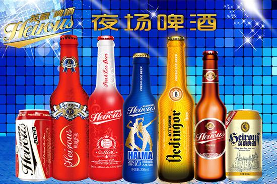 夜场酒吧KTV啤酒小支啤酒招商加盟