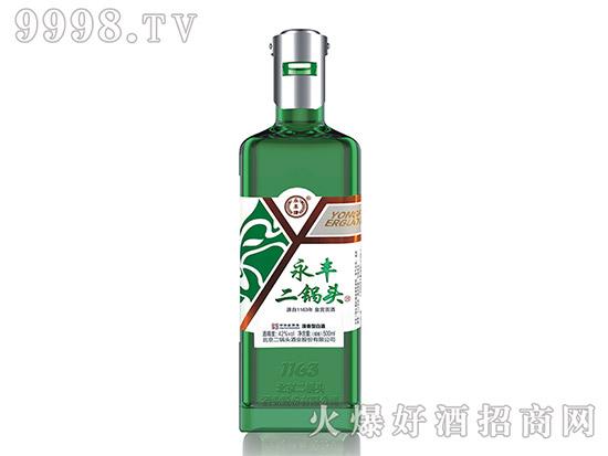 永丰二锅头酒-绿瓶小钢盖