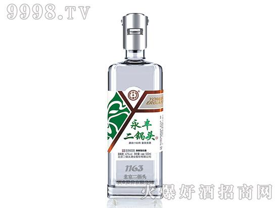 永丰二锅头酒-白瓶小钢盖