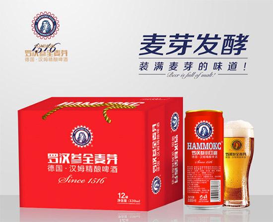 罗汉参德国汉姆精酿啤酒330ml价格,多少钱?