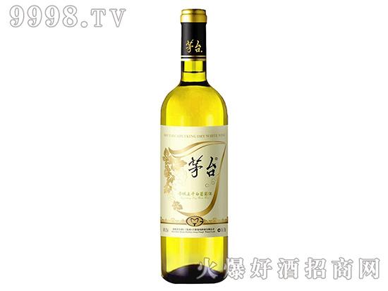 茅台卡佩王干白葡萄酒