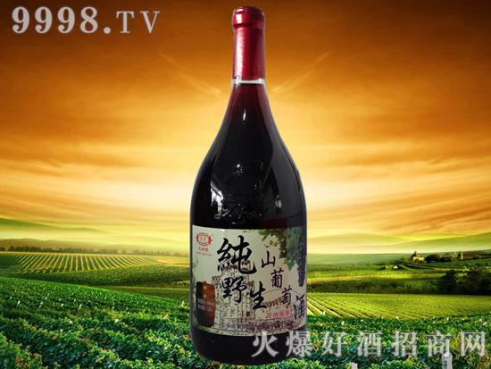 梦爽葡萄酒,口味纯正,喝过的人都说好!
