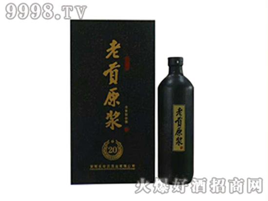 老贡原浆酒20黑礼盒
