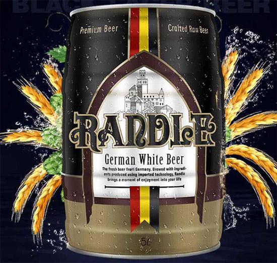 兰德尔精酿原浆黑啤酒5L价格,多少钱?