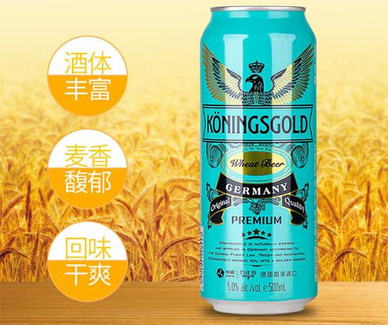 德国领鹰小麦白啤酒500ml价格,多少钱?