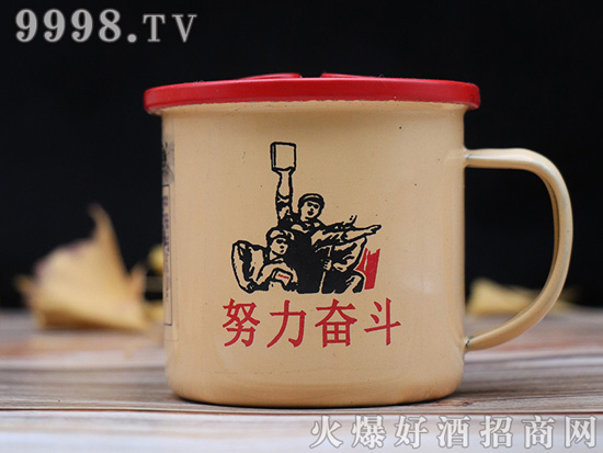 古井镇茶缸酒:老百姓喝得起的情怀酒!