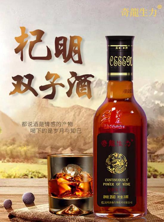 奇龙生力杞明双子酒200ml价格,多少钱?