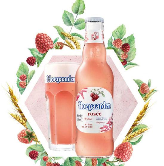 比利时福佳玫瑰红啤酒248ml价格,多少钱?