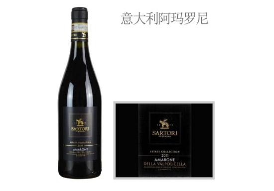 萨托利酒庄阿玛罗尼红葡萄酒2011年价格,多少钱?