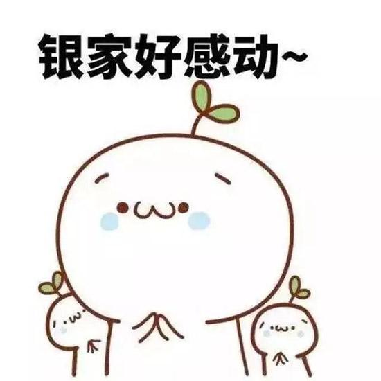 """2020""""彪马啤酒・崇高向善""""春联征集活动出炉啦!"""
