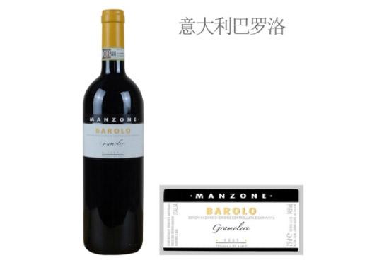 曼卓酒庄卡莫莱尔巴罗洛红葡萄酒2009年价格,多少钱?