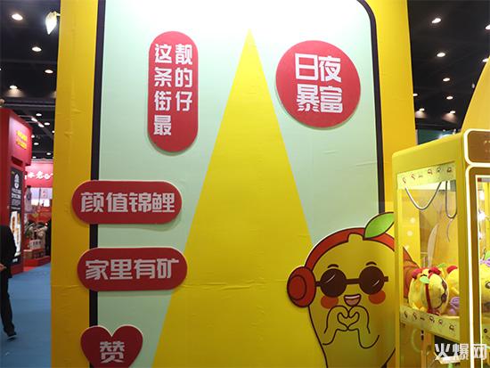 """【呀!芒go】火爆万商,成名副其实的""""人气之王""""!"""