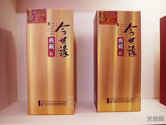苏派酱香产区新秀国缘V9