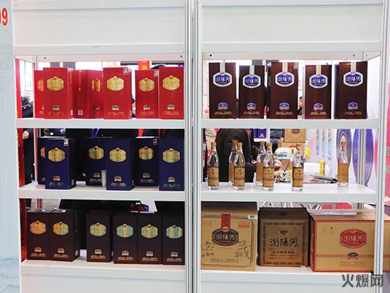 浏阳河酒魅力四射,华丽闪耀南京糖酒会!