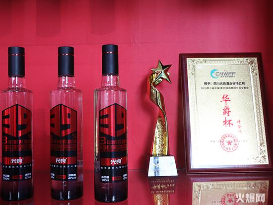 优质光瓶酒重磅来袭,四川光良酿酒在南京糖酒会等您!