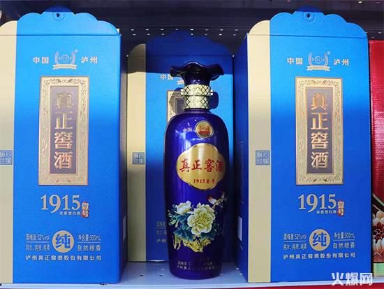 泸州真正窖酒:创造百年企业,真诚回馈社会!