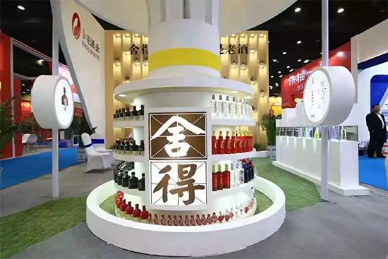 2019华糖万商领袖大会,沱牌舍得两款产品斩获大奖