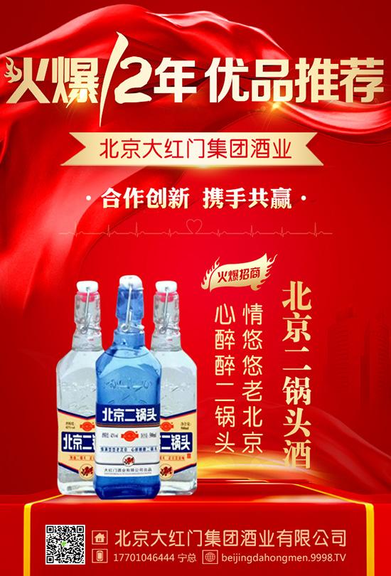 携手赢天下!恭喜北京大红门集团签约火爆网!