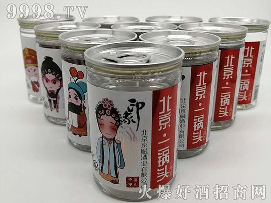 小灌酒北京二锅头酒