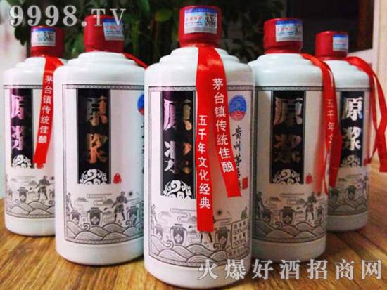 贵州匠心传奇酒业:自然馈赠,温润香醉!