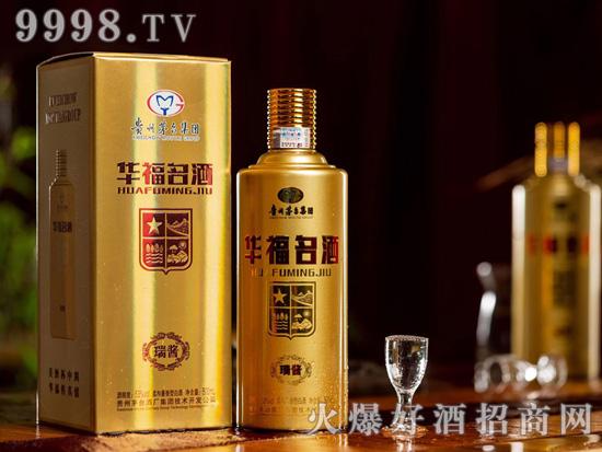 华福名酒:凝结岁月的神韵,萃取精华的纯粹!