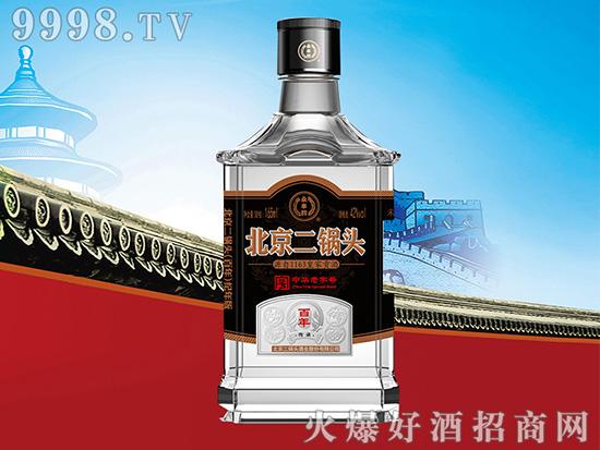 永丰牌北京二锅头百年传承3两3