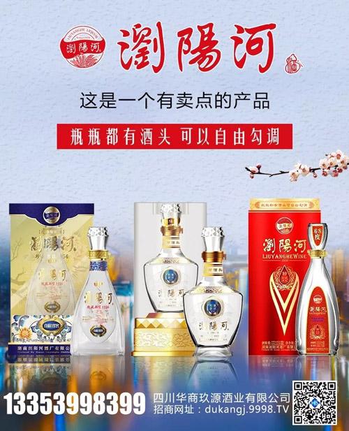 """春节销量暴涨,礼盒稳定江山!浏阳河系列酒助您在春节""""热卖""""!"""